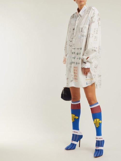 Fleur De Lis Jacquard Knee High Sock Boots by Vetements
